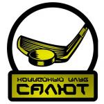 «Салют», Олонец